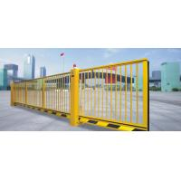 China Electric Automatic Suspension Sliding and Cantilever Gate (P706B-F) wholesale