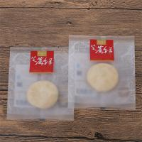 China 3x4cm Small Size Clear Plastic Bags , Small Cookies Individual Packaging Bag wholesale