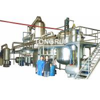 China Waste Engine Motor Oil Distillation Refinery to SN300 SN500 Oil Recycling Equipment on sale