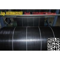 China power plant ash dam project PP ground cover fabric/ weed control silt fence fabric wholesale