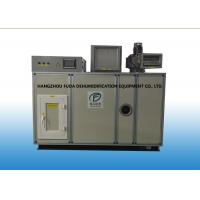 China Desiccant Dehumidifier Equipment for Capsule / Tablet Production 7000m³/h wholesale