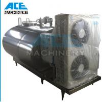 China 2000L Sanitary to 5000L (elliptical milk cooling tank) Horizontal Milk Cooling Tank (ACE-ZNLG-U2) wholesale