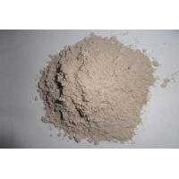 China Calcium Aluminate 50 Refractory Castable  with 50% Al2O3 for Making Expansion Cement wholesale