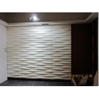 China Eco Friendly Vinyl Wall Sticker 3D Textured Wall Panel Large Metal Art Wall with Plant fiber wholesale