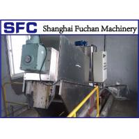 China Stainless Steel Dewatering Screw Press Machine For Sewage Treatment ISO9001 wholesale