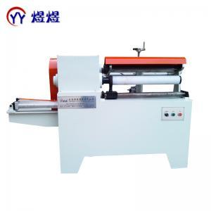 China 500mm Paper Core Cutting Machine wholesale