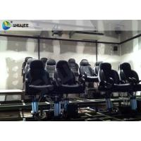 China Unique 5D Cinema Equipment With Luxurious Armrest Seats Two Years Warranty wholesale