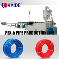 China Cross-linking PE-Xb Pipe making machinery KAIDE factory wholesale