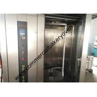 China Hot Air Bakery Rack Oven 300 Degree Digital Control High Heating Efficiency on sale