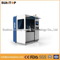 China 600*400mm Cutting Size Fiber laser cutting machine with laser power 500W wholesale