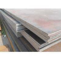 China MS plate SS400 hot rolled plate steel Thk 6 - 120 mm  width 1500 - 2500 mm wholesale