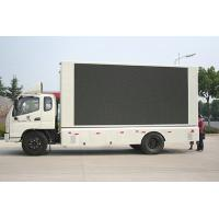 Buy cheap Mobile Outdoor Truck Mounted LED Display Screen for Advertising Waterproof from wholesalers