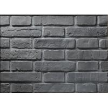 China Type C# Clay antique wall brick ,building materials thin veneer brick wholesale