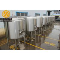 Quality Plate Heat Exchanger Commercial Beer Making Equipment 10BBL Brewhouse Specs Available for sale