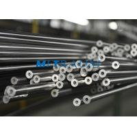 China ASTM B167 Inconel 600 / UNS N06600 Nickel Alloy Tube For High Temperature wholesale
