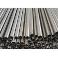 China Anti - Corrosion Hollow Steel Tube 10mm Thickness For Motorcyle Shock Absorber wholesale