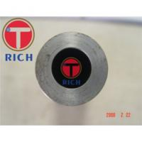 Buy cheap TORICH EN10210-1 Hot Finished Heavy Wall Steel Tubing for General Engineering from wholesalers