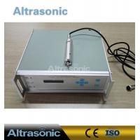 China 200W Ultrasonic Plastic Welding Machine , Memory Card / IC Card Inlay Equipemnt wholesale