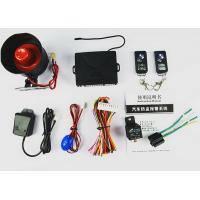 China Universal  smart two way car alarm system with vibration alarm and anti theft wholesale