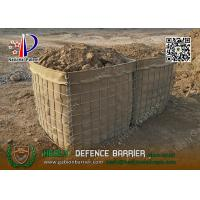 Buy cheap HESCO Bastion Barrier MIL2 Unit | 610mm high with beige color geotextile cloth from wholesalers