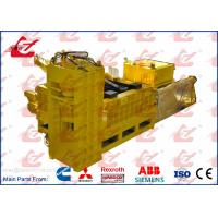 Buy cheap Large Press Box and Cutting Force Metal Baler Shear For Scrap Metal Cutting Y83Q from wholesalers