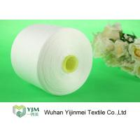 China AAA Brand Polyester Spun Yarn Z Twist  Bright On Plastic or Paper Cone wholesale