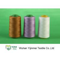 China 30/2 40/2 3% 4% Oil Polyester Spun Sewing Thread To Different Length Customized wholesale