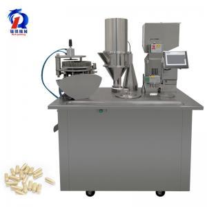 China Semi Automatic Capsule Filling Machine With Low Noise Vacuum Pump wholesale