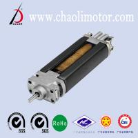 China Powerful High Torque Micro DC Airsoft Motor CL-FU080WH For Toy Gun wholesale