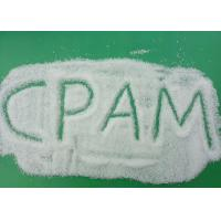 China Water Treatment Chemical Polyacrylamide Powder Used For Flocculant In Sludge Dewatering wholesale