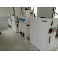 China White Chlorine Dioxide Generator Producing Mixed Oxide Disinfectant wholesale