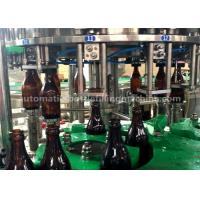 China Small Split Glass Bottle Soda Filling Machine , Beer Cola 330ml Glass Bottle Filler wholesale