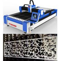 China Metal Plate Fiber Laser Cutting Machine with thickness upto 20cm wholesale