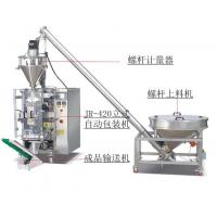 China Automatic Liquid Packing Machine With Photocell Sachet Water Packaging Machine Price wholesale