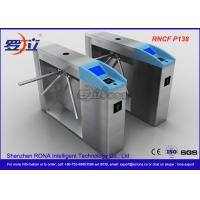 China Pedestrian Access Half Height Tripod Turnstile With Bar Code Ticket System wholesale