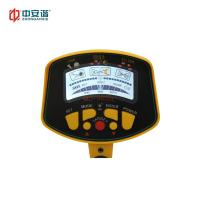 China Fully Automatic Underground Metal Detector With 5m Gold Finder Treasure Hunter wholesale