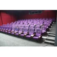 China Comfortable 3D theater seating furniture / 4D movie theater seats for auditorium wholesale