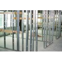 China Gypsum Board Partition Metal Stud And Track Galvanized Strip Steel Material wholesale
