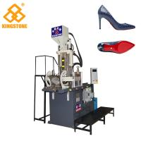 China Vertical Two Stations outsole Making Machine for PVC / TPR / ABS / TR / TPU / SEBS wholesale