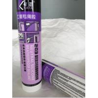 China Construction Weatherproof Silicone Sealant (RTV) High Intensity wholesale