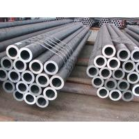 China Seamless Cold-drawn Steel Tubes wholesale