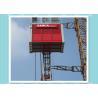 China Electric Construction Hoist Single Cage SC120TD Building Material Hoist wholesale