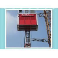 China Explosion proof Permanent  hoist for industrial miner and chimney hoist application wholesale