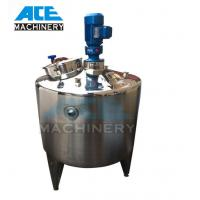 China 2000L Sanitary Stainless Steel Storage Tank for Distilled Water (ACE-ZNLG-Q2) wholesale