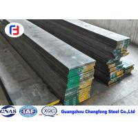 China S50C Hot Rolled Steel Bar SGS Tested For Making Middle Range Machines wholesale