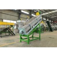 Automatic PP PE Soft Plastic Film Washing Recycling Machine 150 KW Low Consume