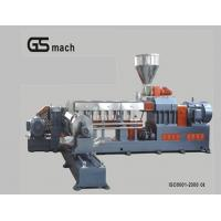 China Single & Twin Screw Filler Masterbatch Machine With Plastic Extruder Line wholesale