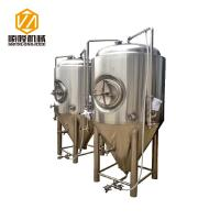 China Durable Beer Fermentation Tanks Inner 3mm Out 2mm Cladding Dish Cover wholesale
