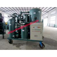 China Vacuum Lubrication Oil Filtration System,Oil Filter Plant,Hydraulic Oil Purifier Equipment wholesale