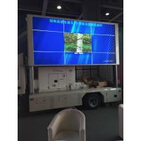 China HD Truck Mounted Led Screen PH 6mm Hydraulic Lifting System Led Mobile Display wholesale